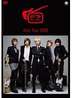 Asia Tour 2009/FTIsland
