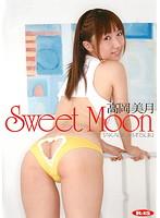 Sweet Moon/高岡美月