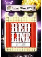 RED LINE Vol.3