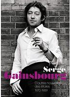 セルジュ・ゲンスブール 1970-1989/セルジュ・ゲンスブール