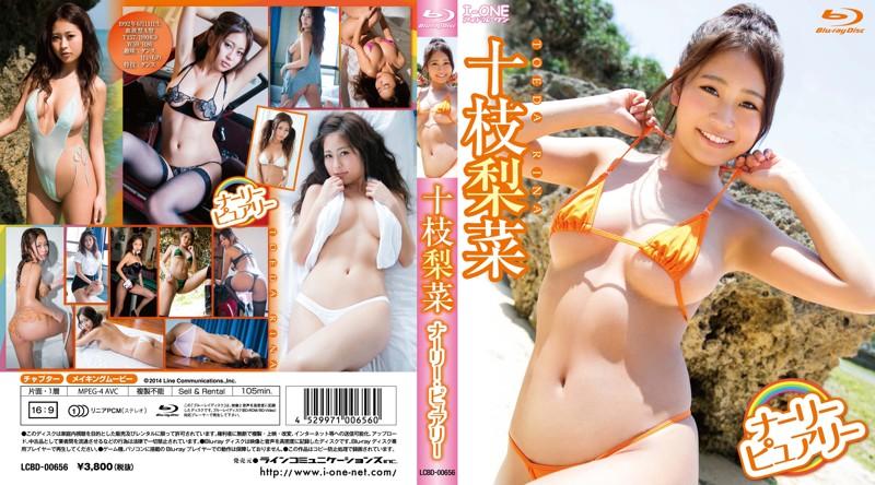 LCBD-00656 Rina Toeda 十枝梨菜 – ナーリー・ピュアリー