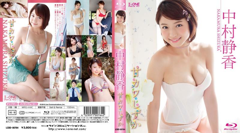 LCBD-00764 Shizuka Nakamura 中村静香 – 甘カワしずか