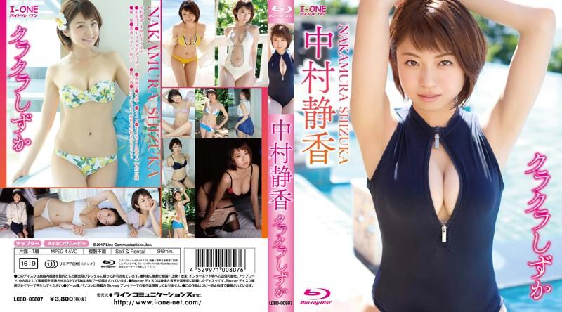 LCBD-00807 Shizuka Nakamura 中村静香 – クラクラしずか