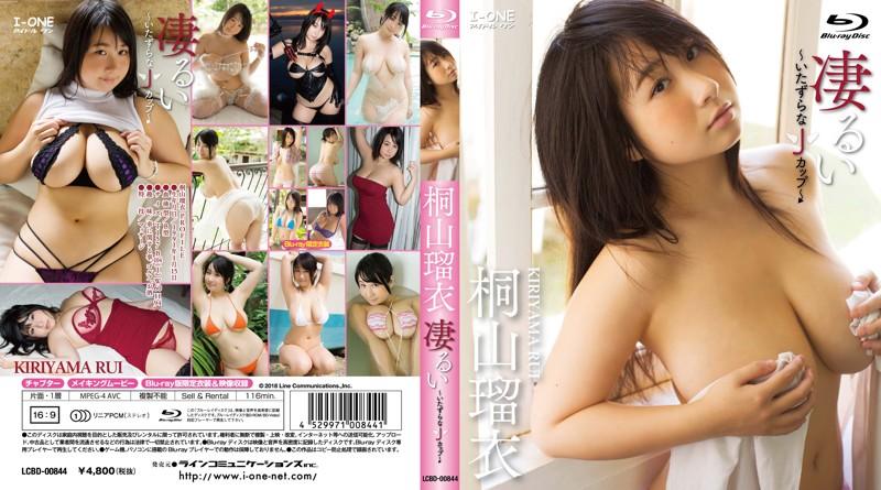 LCBD-00844 Rui Kiriyama 桐山瑠衣 – 凄るい いたずらなJカップ