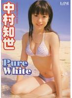 アイドルワン Pure White/中村知世