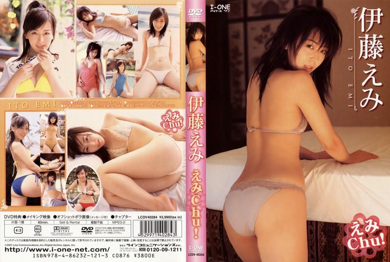 LCDV-40284 Emi Ito 伊藤えみ – えみChu!