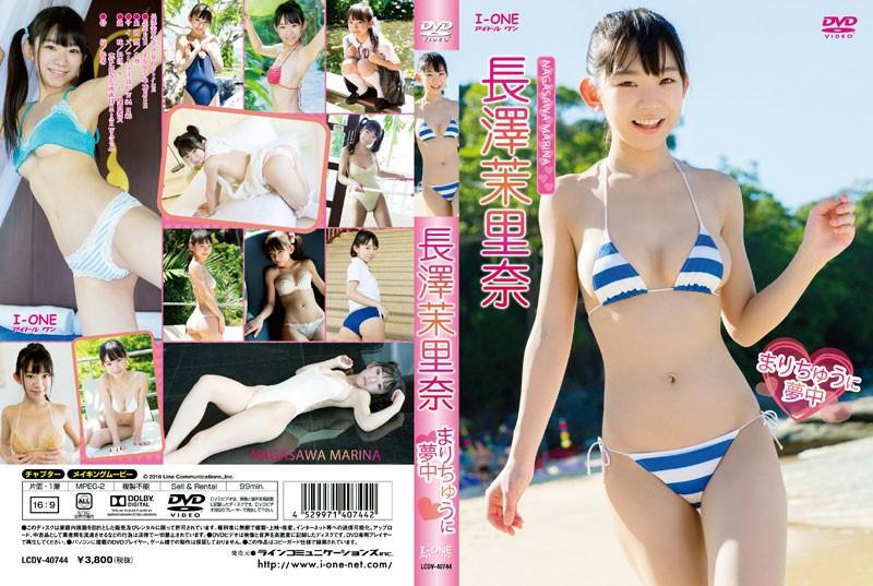 LCDV-40744 Marina Nagasawa 長澤茉里奈 – まりちゅうに夢中