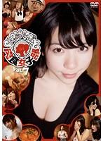 肉食女子部 Vol.7