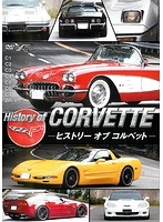 History of CORVETTE