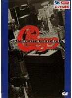 イン・コンサート・アット・ザ・グリーク・シアター/シカゴ