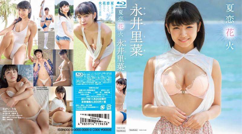 TSBS-81085 Rina Nagai 永井里菜 – 夏恋花火