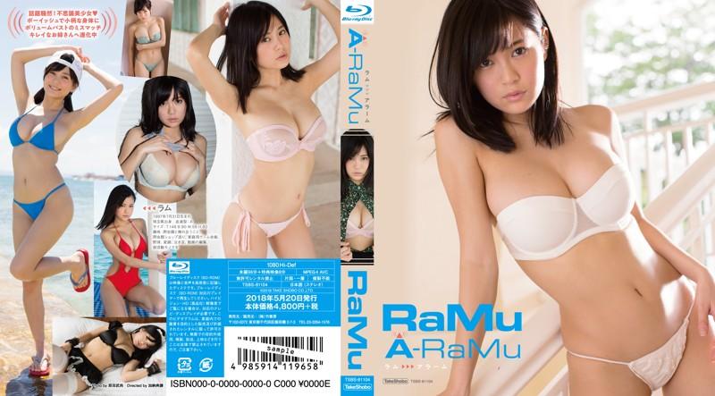 TSBS-81104 Ramu – アラーム A-RaMu
