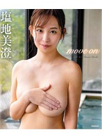 move on/塩地美澄 (ブルーレイディスク)