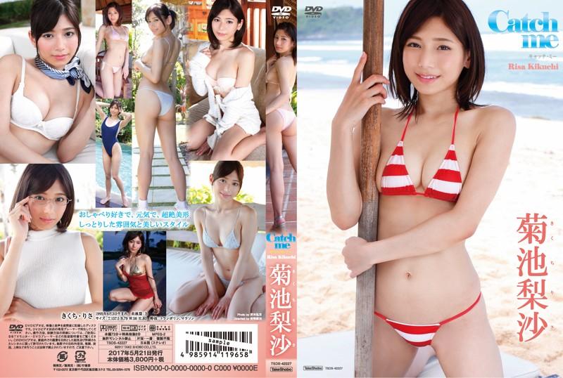 TSDS-42227 Risa Kikuchi 菊池梨沙 – Catch me