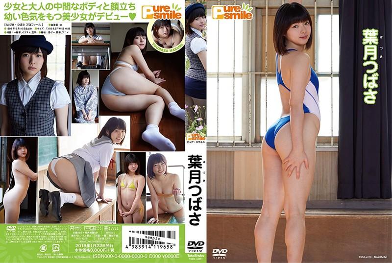 TSDS-42281 Tsubasa Hazuki 葉月つばさ – ピュア・スマイル Pure Smile