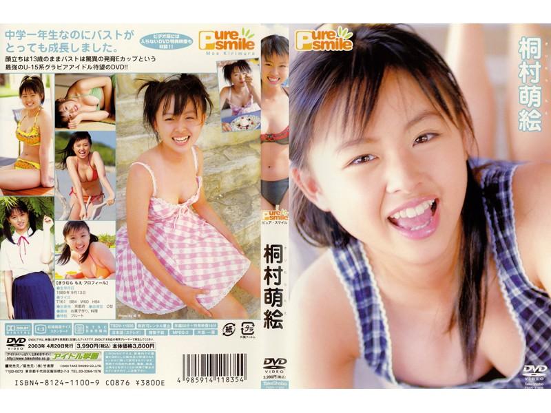 TSDV-11835 Moe Kirimura 桐村萌絵 – ピュア・スマイル
