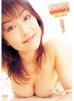山田誉子 SHINE!
