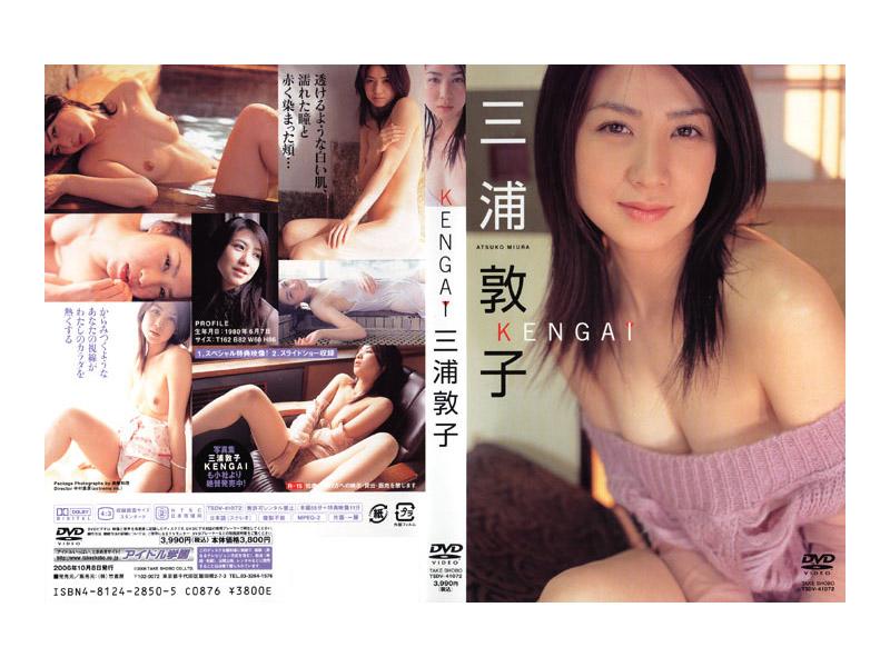 TSDV-41072 Atsuko Miura 三浦敦子 – KENGAI
