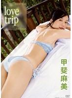 love trip/甲斐麻美