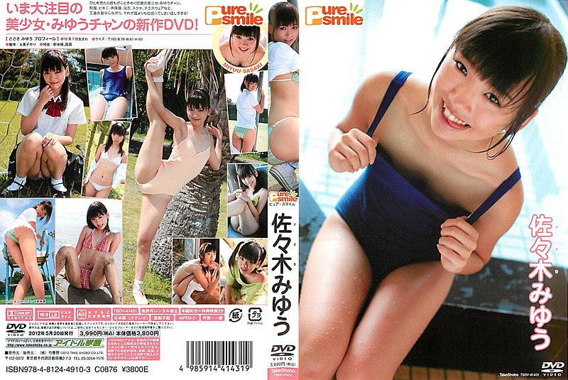 TSDV-41431 Miyu Sasaki 佐々木みゆう