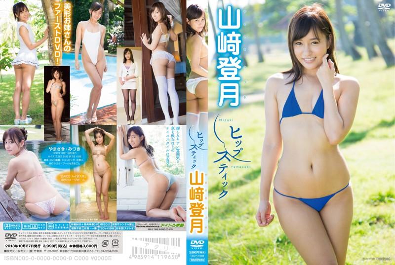 TSDV-41569 Mizuki Yamasaki 山崎登月
