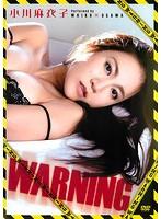 WARNING/小川麻衣子