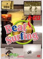 ビートサーフィン Beat Surfing Mook