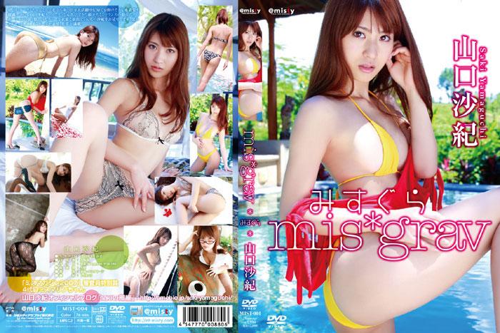 MIST-004 Saki Yamaguchi 山口沙紀 – すぐら mis*grav