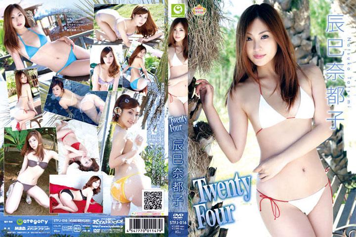 STFJ-016 Natsuko Tatsumi 辰巳奈都子 – Twenty Four