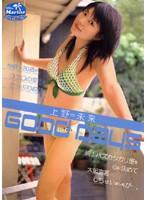 Good Days/上野未来
