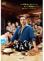 深夜食堂 from ソウル Vol.7