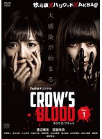 CROW'S BLOOD Vol.1
