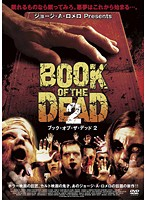 BOOK OF THE DEAD 2