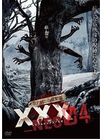 呪われた心霊動画 XXX_NEO 04