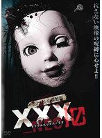 呪われた心霊動画 XXX_NEO 10