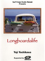 Longboardalife