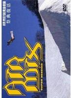 AIR MIX SUPER SESSION 2008