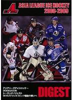 アジアリーグアイスホッケー 2008-2009 レギュラーシーズンダイジェスト