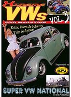 エクストリームVWs Vol.3