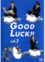 GOOD LUCK!! 2