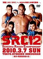 SRC12