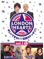 ロンドンハーツ vol.1L