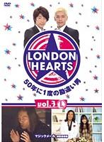 ロンドンハーツ vol.3L