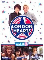 ロンドンハーツ vol.4L