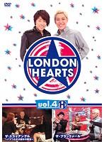 ロンドンハーツ vol.4H