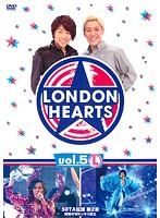 ロンドンハーツ vol.5L