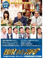 探偵!ナイトスクープ DVD Vol.17 キダ・タロー セレクション~沖縄から徳島に漂着したカメラ~