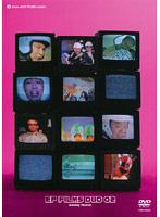 EP FILMS-第1弾DVD 2