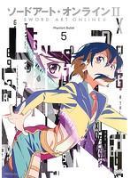 ソードアート・オンライン II 5