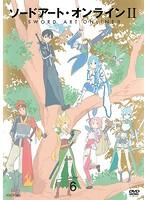 ソードアート・オンライン II 6